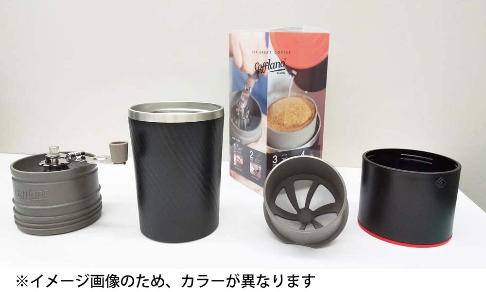 Cafflano(カフラーノ)コーヒーメーカー ハンドドリップ コーヒーミル CK-RDの商品画像2