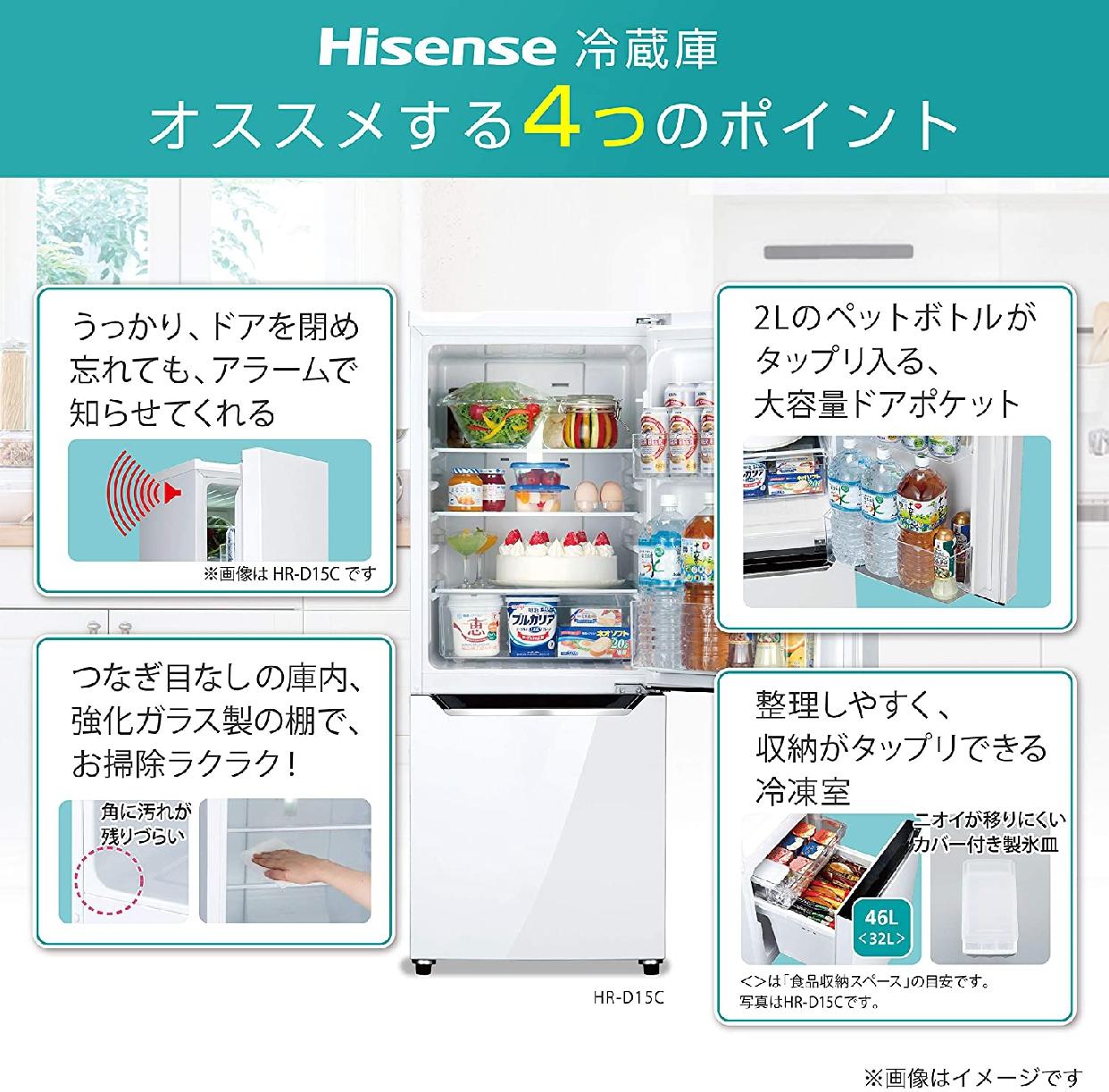 Hisense(ハイセンス)150L 冷凍冷蔵庫 HR-D15Cの商品画像9