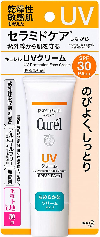 Curel(キュレル) UVクリーム