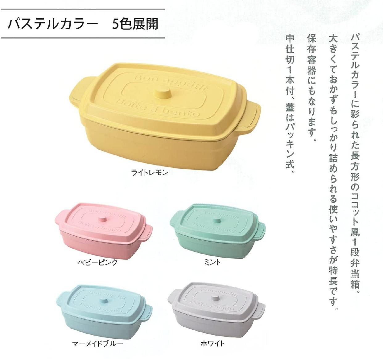 Craft Recipe(クラフトレシピ) ココポット レクタングルの商品画像5