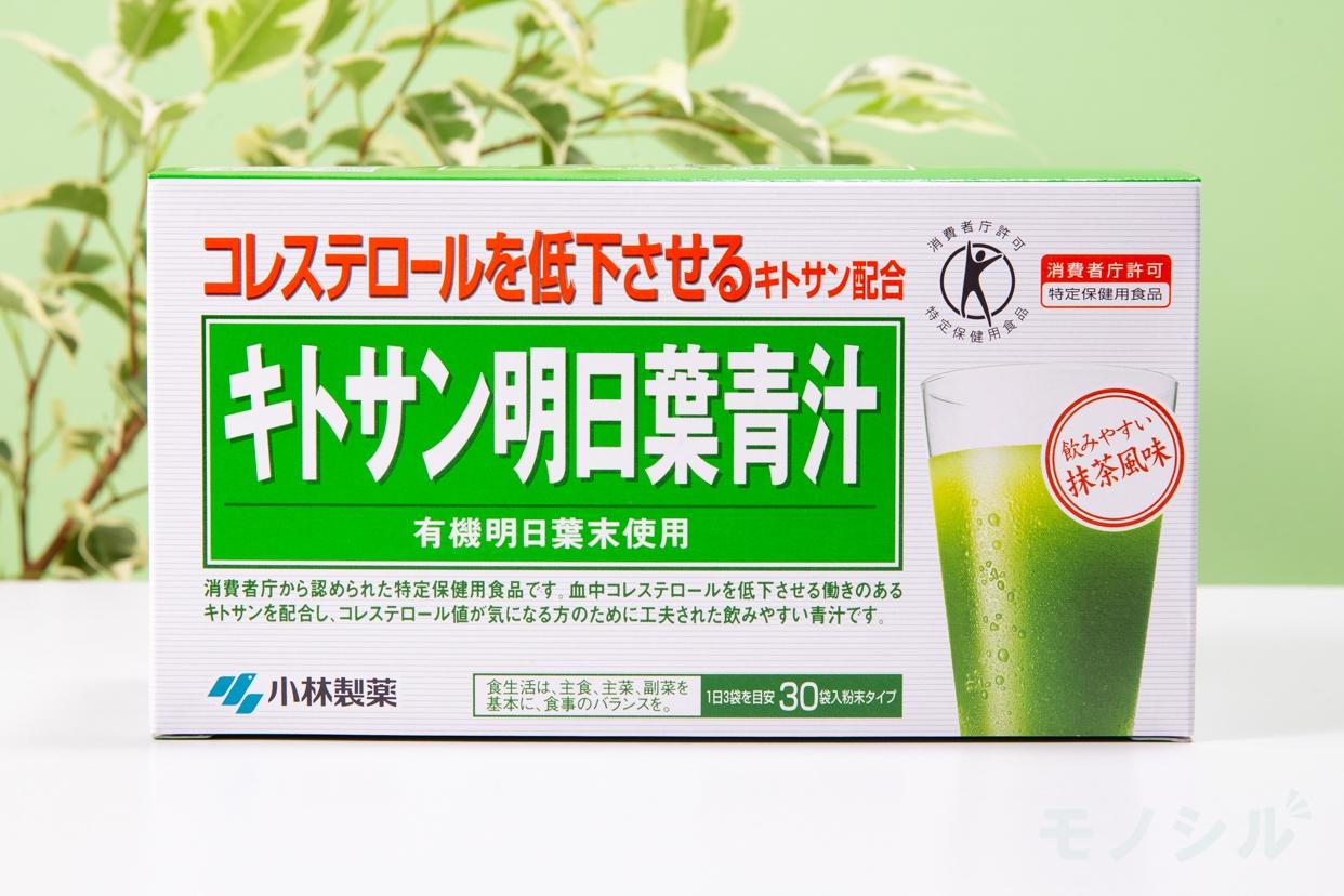 小林製薬(コバヤシセイヤク) キトサン明日葉青汁の商品画像