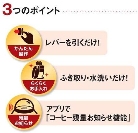 Nestle(ネスレ)ネスカフェ ゴールドブレンド バリスタ シンプル SPM9636の商品画像3