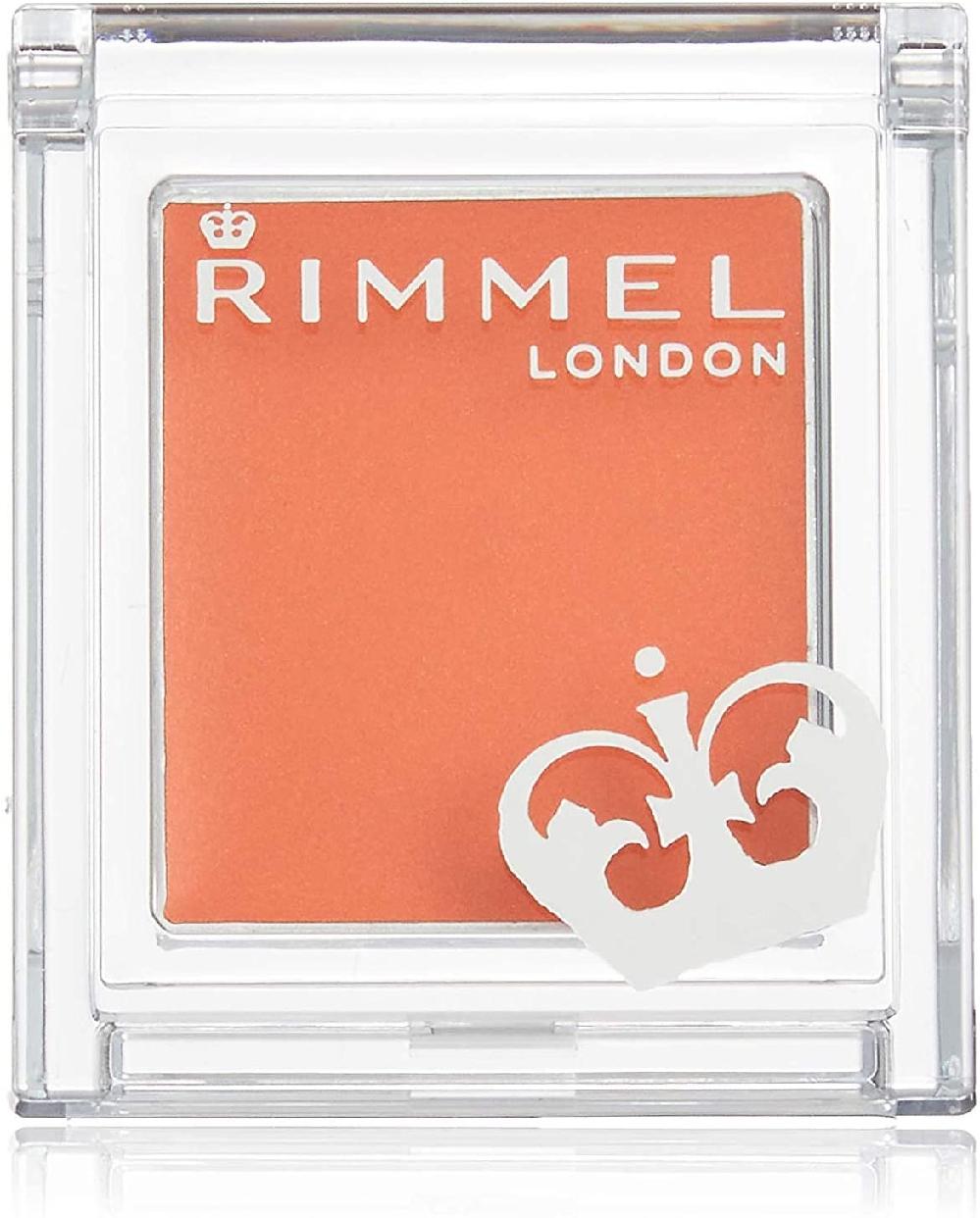 RIMMEL(リンメル)プリズム クリームアイカラーの商品画像