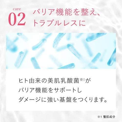 pluskirei(プラスキレイ) ピンクリップの商品画像5