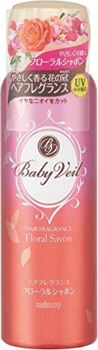 Baby Veil(ベビーベール) ヘアフレグランスの商品画像