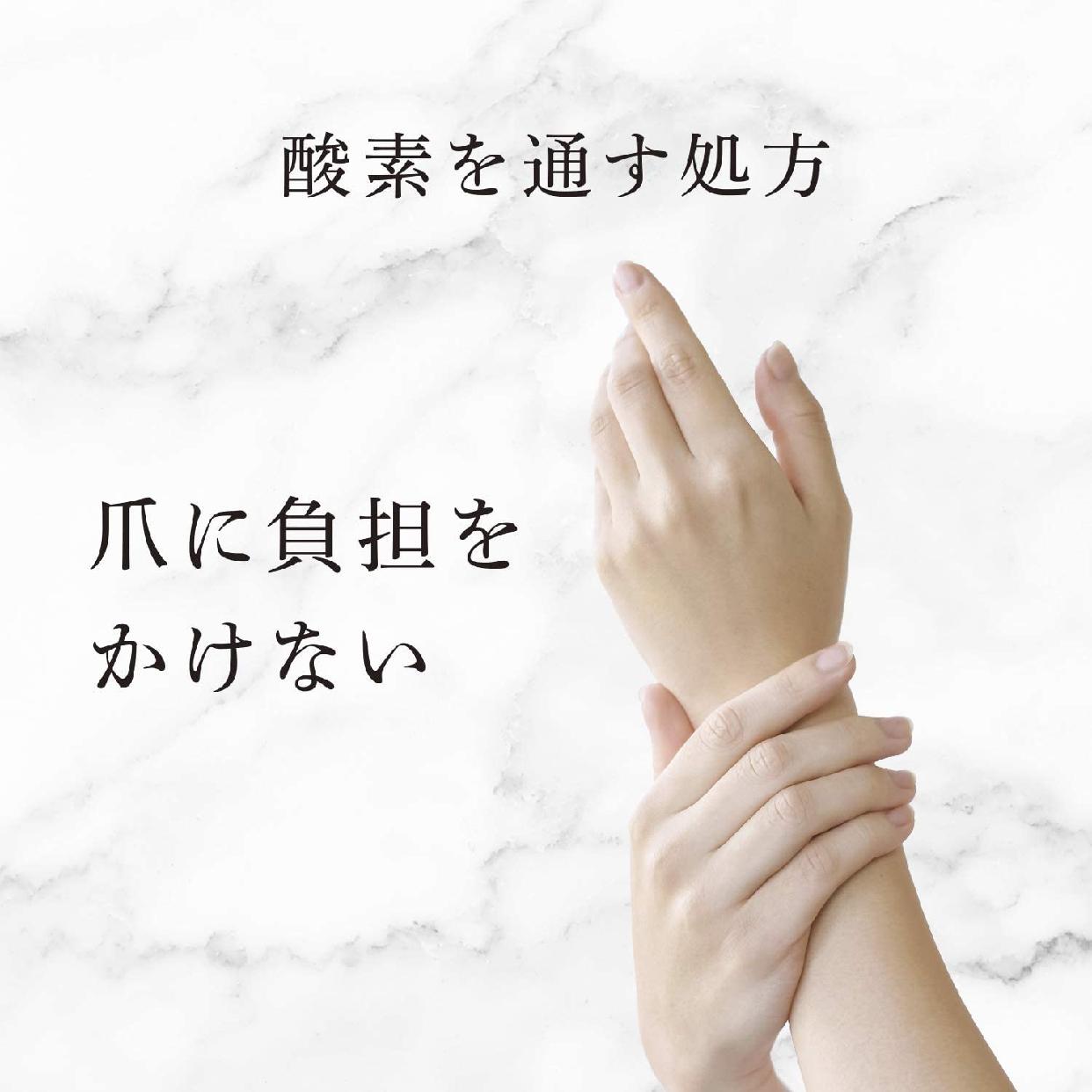 JUMII TOKYO(ジュミートウキョウ) 60セカンズ ベースコートの商品画像5