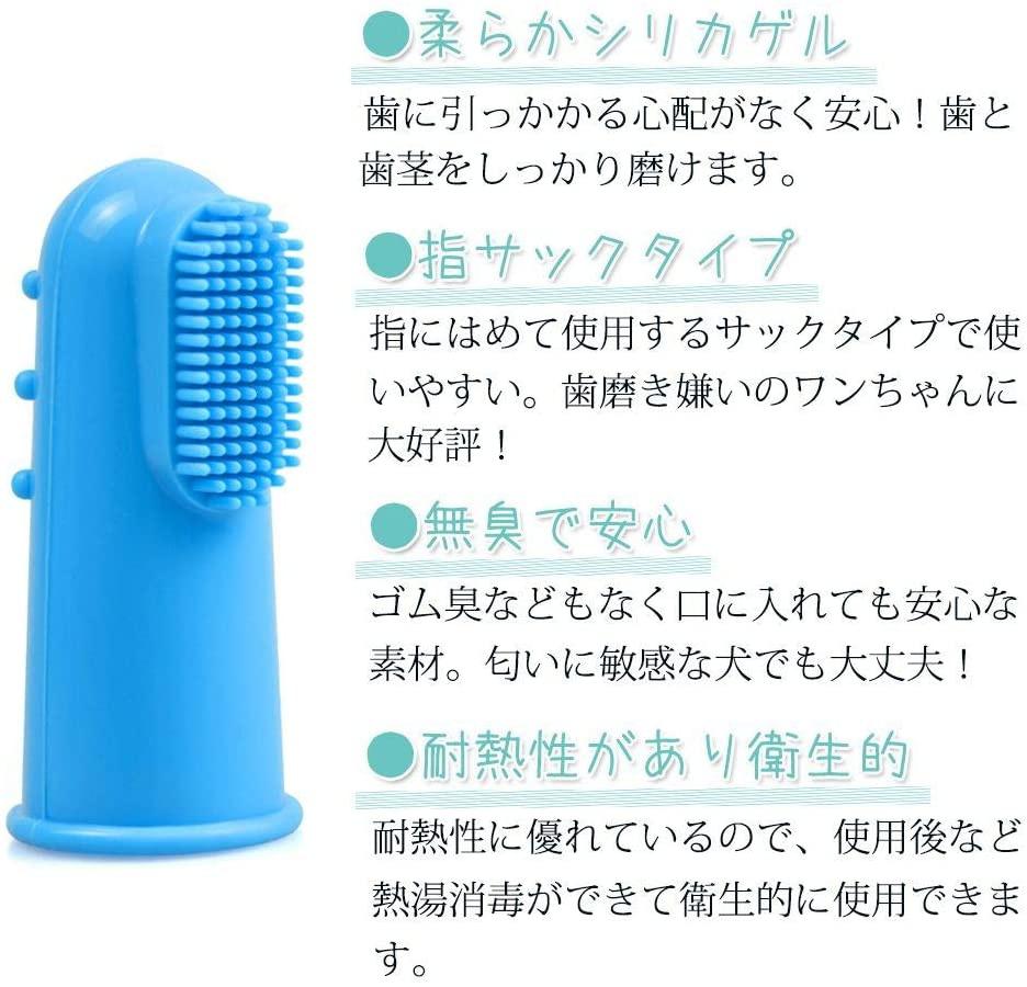 KIMINO ペット用歯ブラシの商品画像3