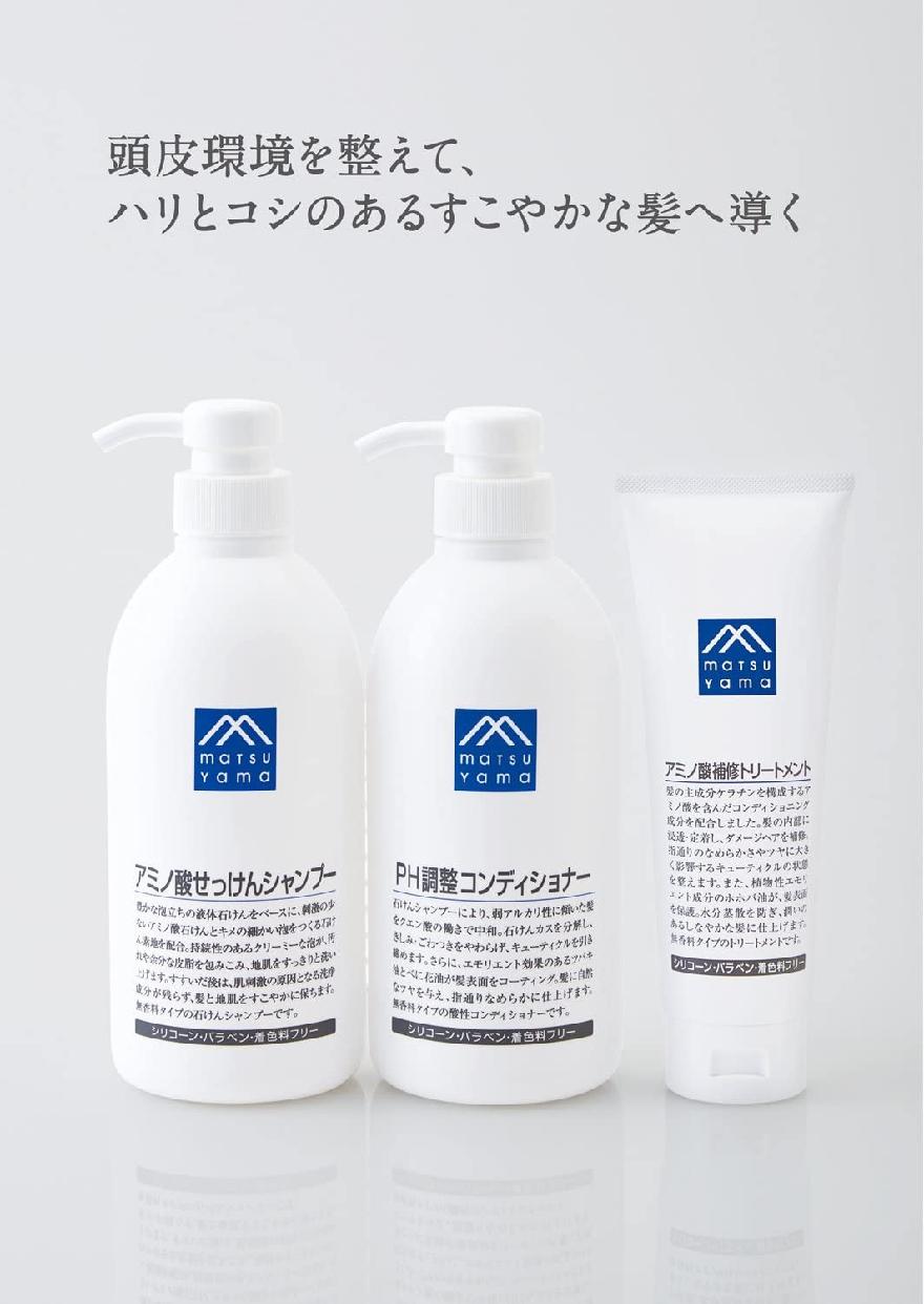 M-mark(エムマーク) アミノ酸 せっけんシャンプーの商品画像3