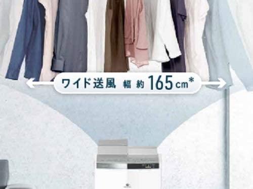Panasonic(パナソニック) 衣類乾燥除湿機 F-YHTX120の商品画像2