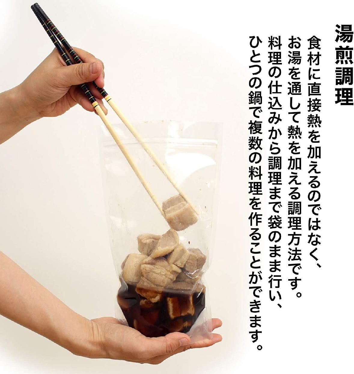 ビストロ先生 湯煎で調理する袋 M K69800の商品画像4