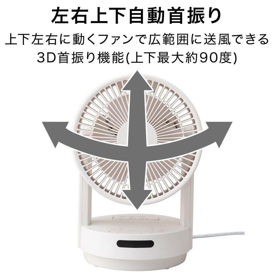 NITORI(ニトリ) リモコン付き 左右上下自動首振りサーキュレーター AC FSV-E-3Dの商品画像17
