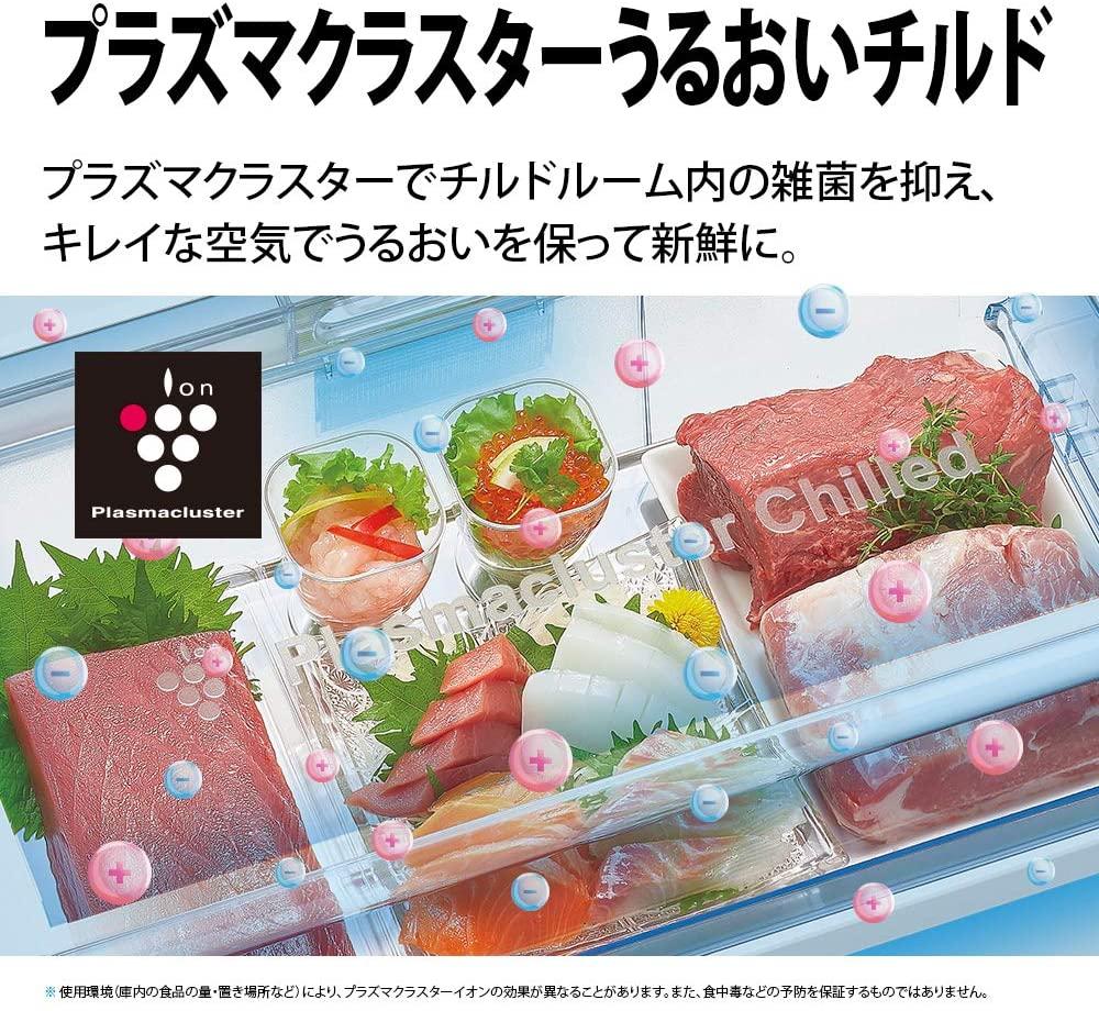 SHARP(シャープ)冷蔵庫 SJ-AF50Fの商品画像4