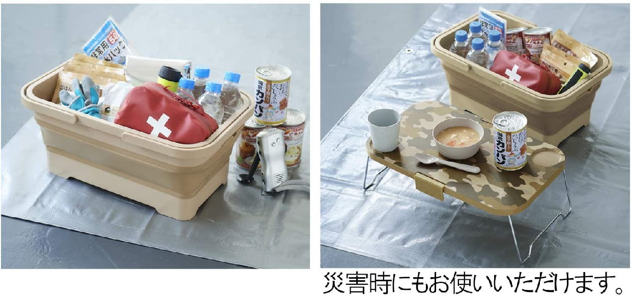 伊勢藤(イセトウ)ミラーゴ カーキ I-582の商品画像7