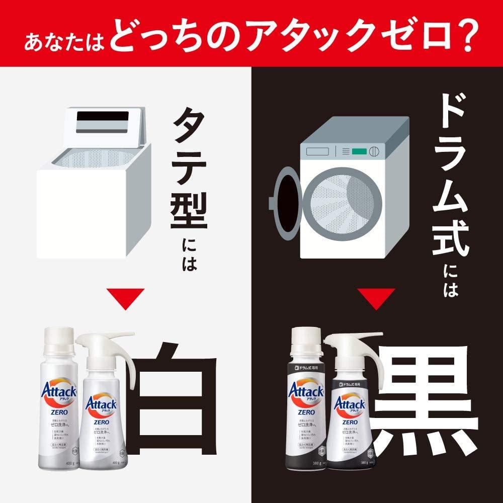 アタックZERO ドラム式専用 ワンハンドの商品画像11