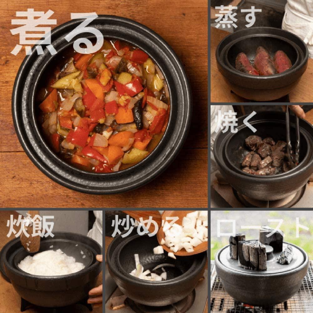 男厨 無水土鍋 ブラック NAZ-01の商品画像9