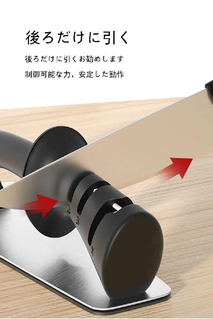 HOLUCK(ホルック)シャープナーの商品画像3