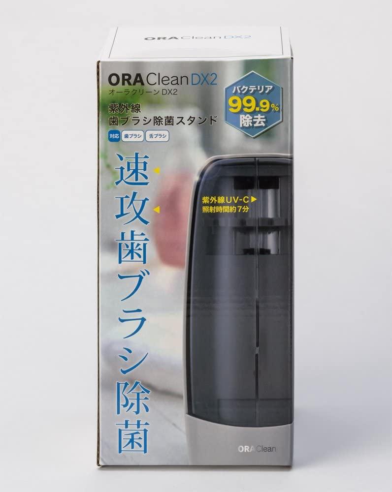 エイコー オーラクリーンDX2 DV-451WCの商品画像7