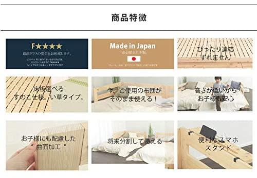 源ベッド ひのきロータイプベッドの商品画像8