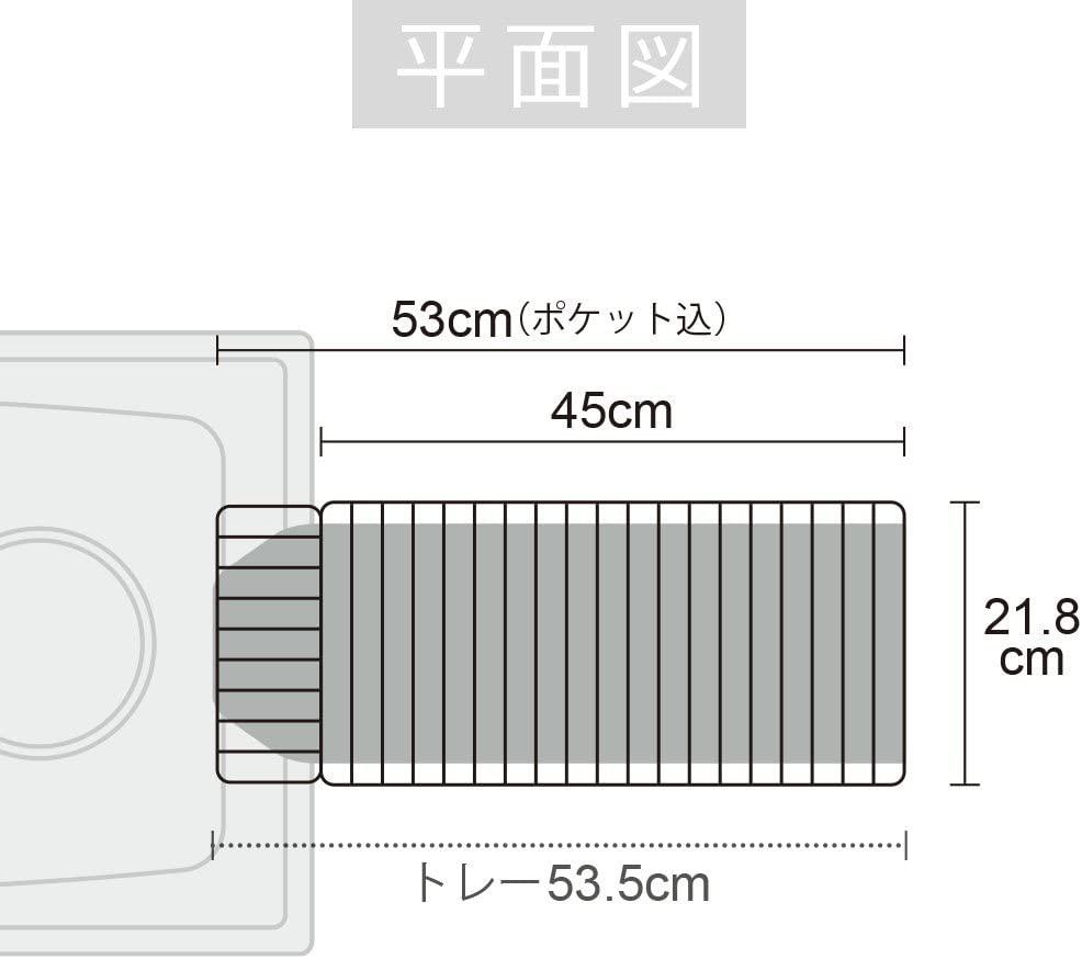 和平フレイズ(FREIZ) ラバーゼ NEW水切りかごスリム3点セット DLM-8690 ステンレスの商品画像5