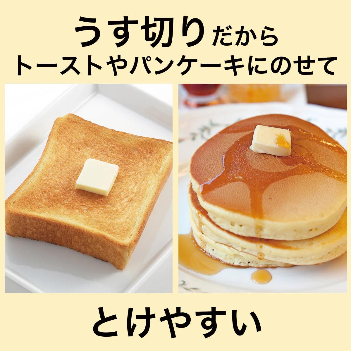 NITORI(ニトリ) バターケースの商品画像6