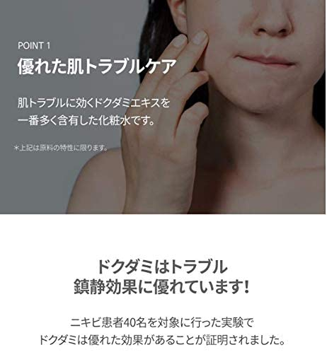 Anua(アヌア) ハートリーフ77%スージングトナーの商品画像2