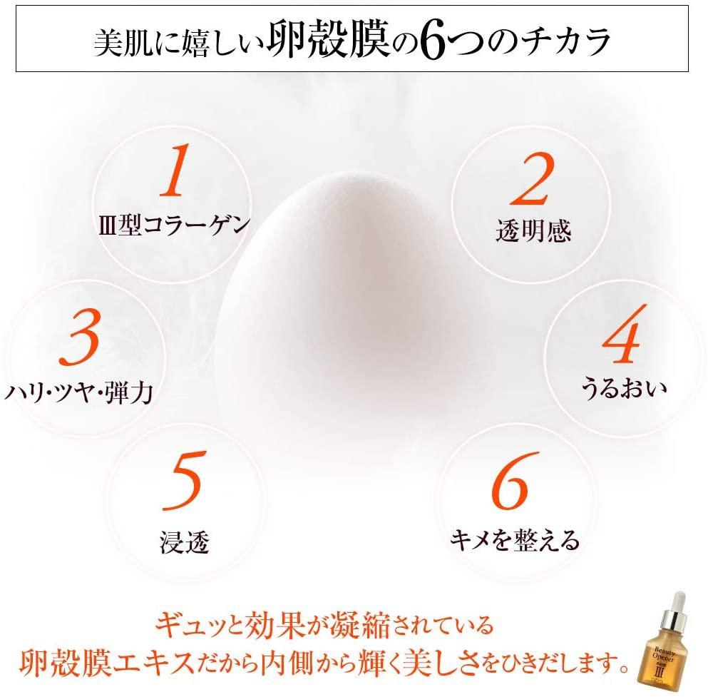 OZIO(オージオ) ビューティーオープナーの商品画像7