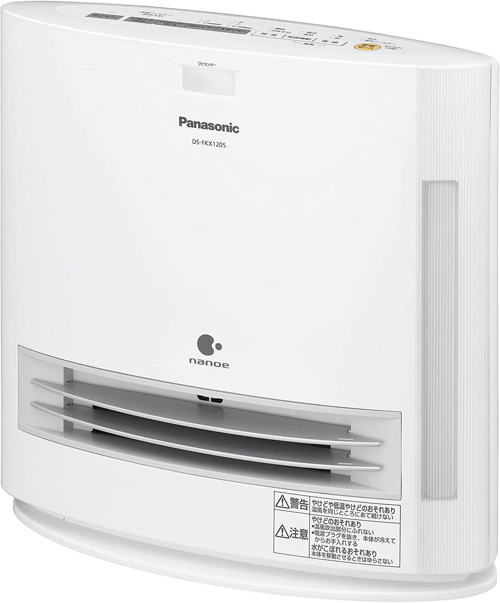 Panasonic(パナソニック) セラミックファンヒーター DS-FKX1205の商品画像