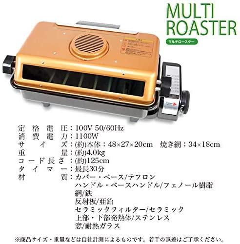 SIS(エスアイエス) マルチロースター 2502TFの商品画像8