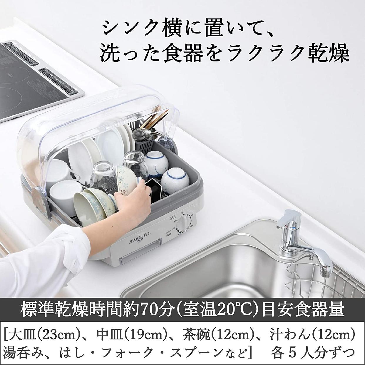山善(YAMAZEN) 食器乾燥機 YD-180の商品画像6