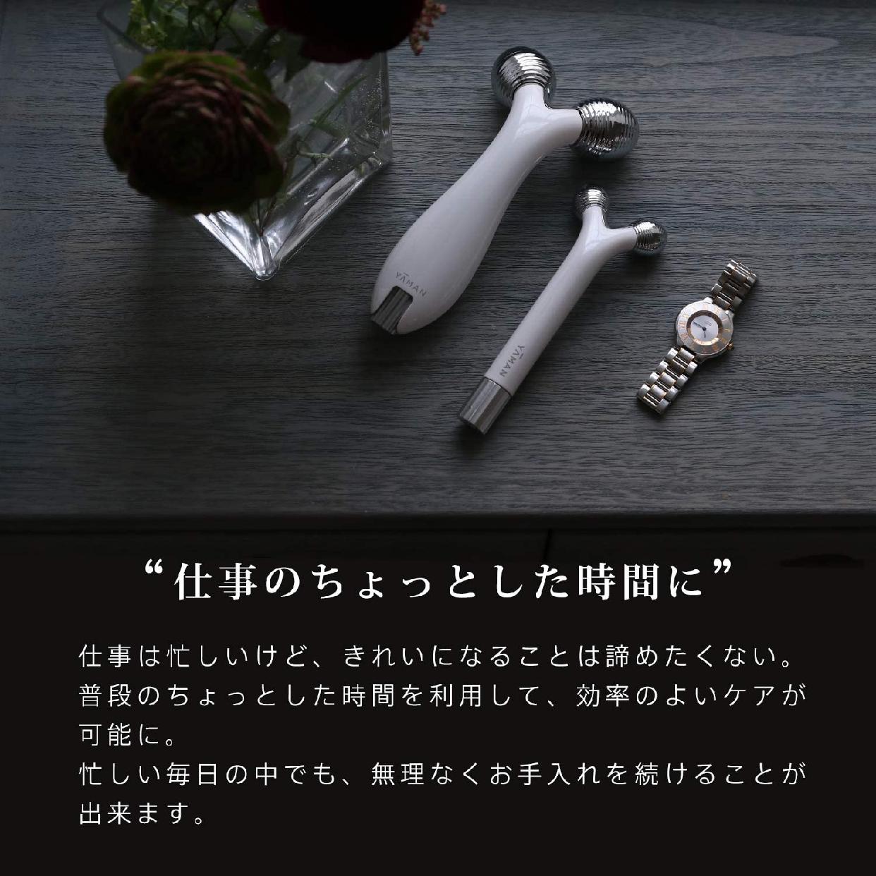 YA-MAN(ヤーマン) WAVY miniの商品画像12