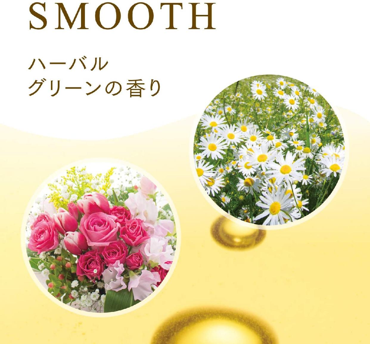 いち髪(ICHIKAMI) ナチュラルケアセレクト スムース シャンプーの商品画像7