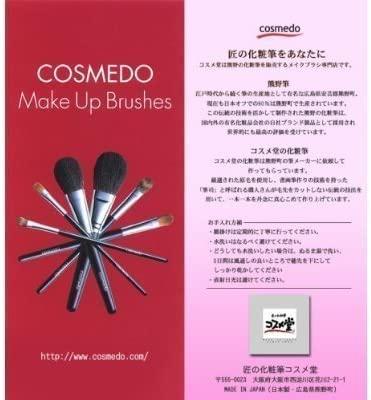 匠の化粧筆コスメ堂(cosmedo) 熊野筆ノーマル洗顔ブラシ 細長峰100%(山羊毛) E-24Nの商品画像6