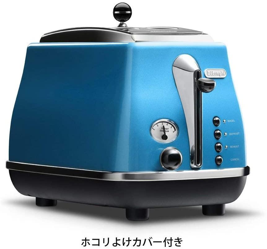 アイコナコレクション ポップアップトースター ブルー CTO2003Jの商品画像4