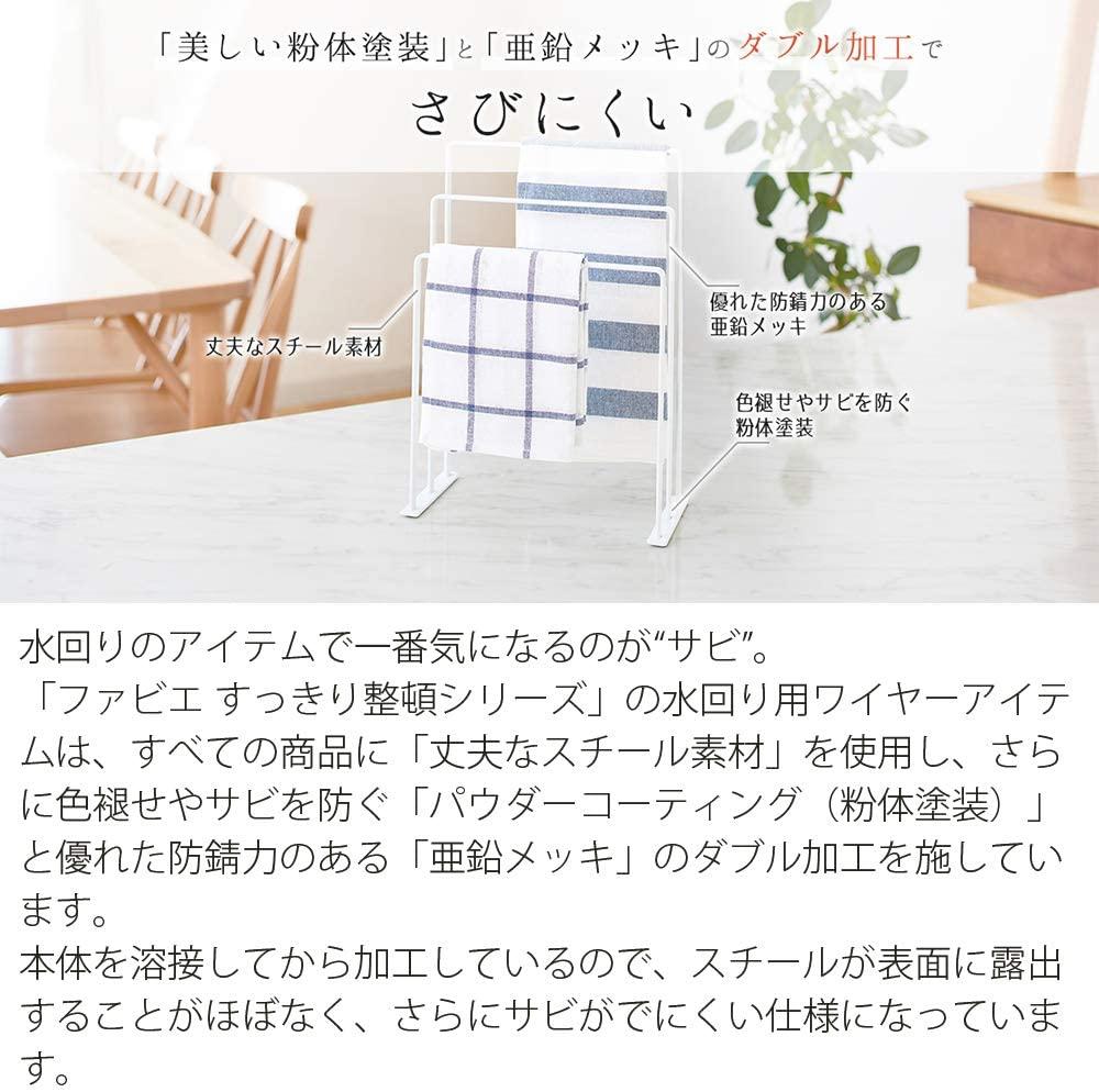 FAVIE(ファビエ)ふきんスタンドの商品画像4