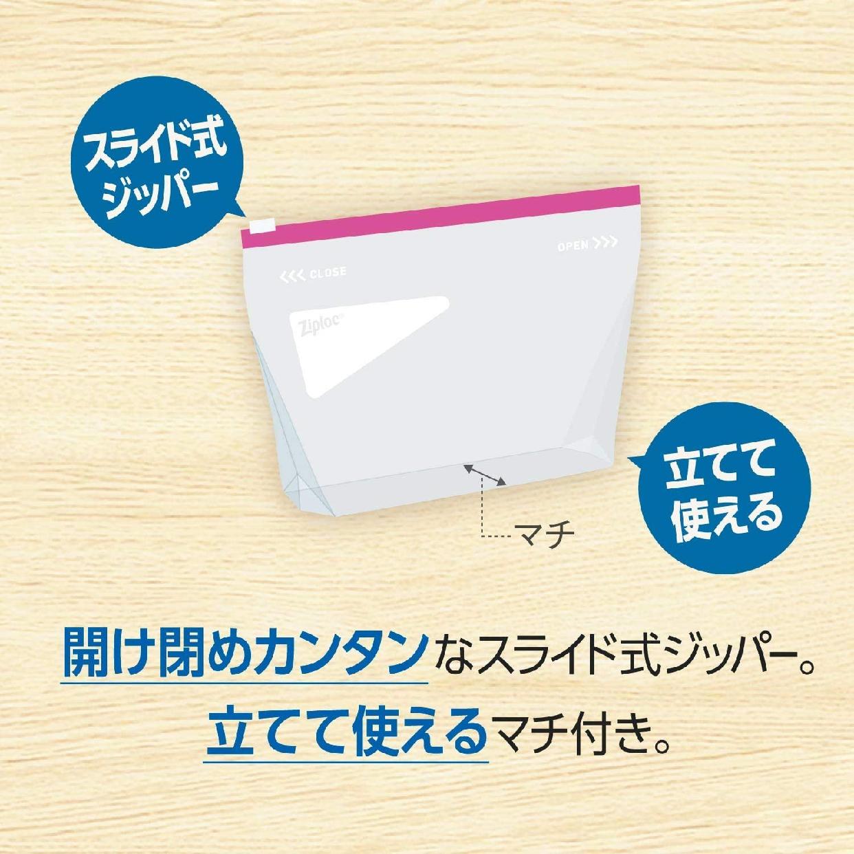 Ziploc(ジップロック) スタイル マチ付き イージージッパー Lサイズの商品画像2