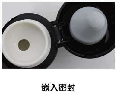 パール金属(ぱーるきんぞく)カフェマグ ワンタッチマグ450の商品画像6