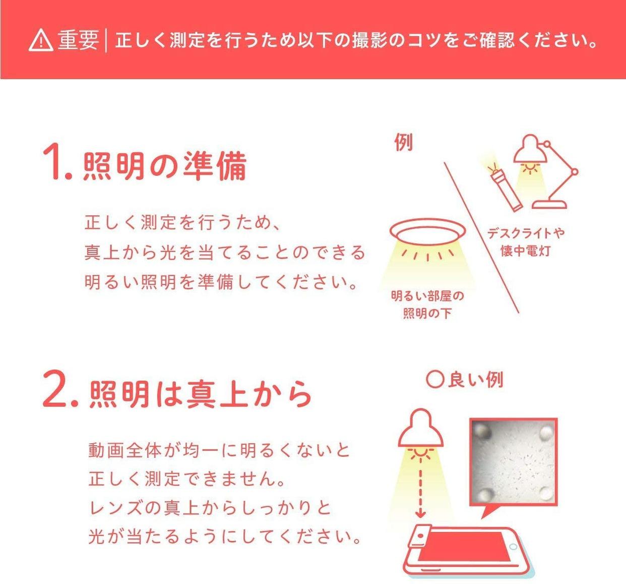 リクルート Seemの商品画像7