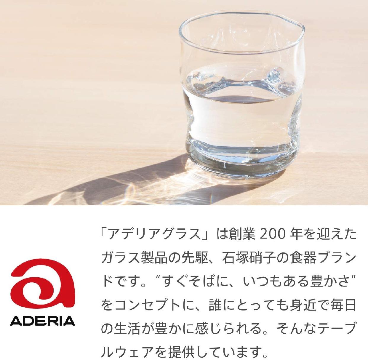 ADERIA(アデリア)ビールジョッキの商品画像6