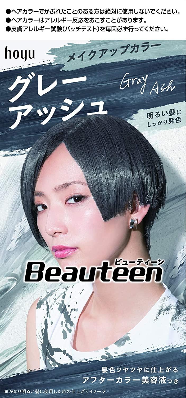 Beauteen(ビューティーン)メイクアップカラー グレーアッシュの商品画像