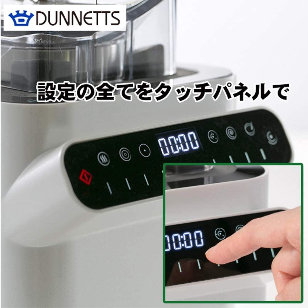 DUNNETTS(ダネッツ) プロフェッショナルブレンダー D103の商品画像5