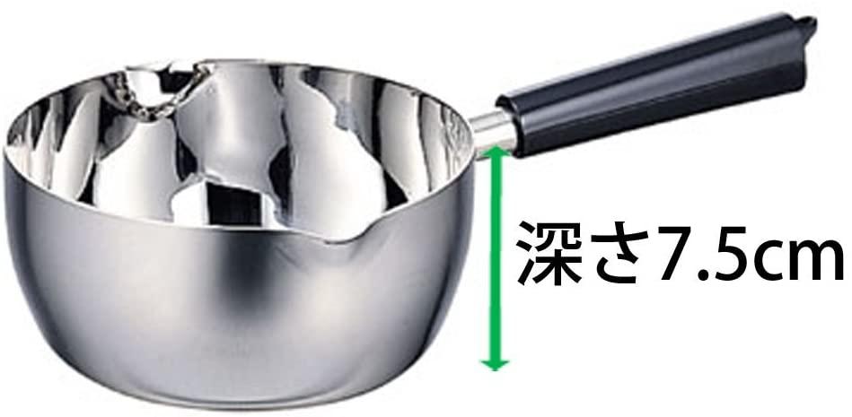 Objet(オブジェ) ゆきひら鍋 14cm(1.0リットル・深さ7.5cm) OJ-61 シルバーの商品画像2