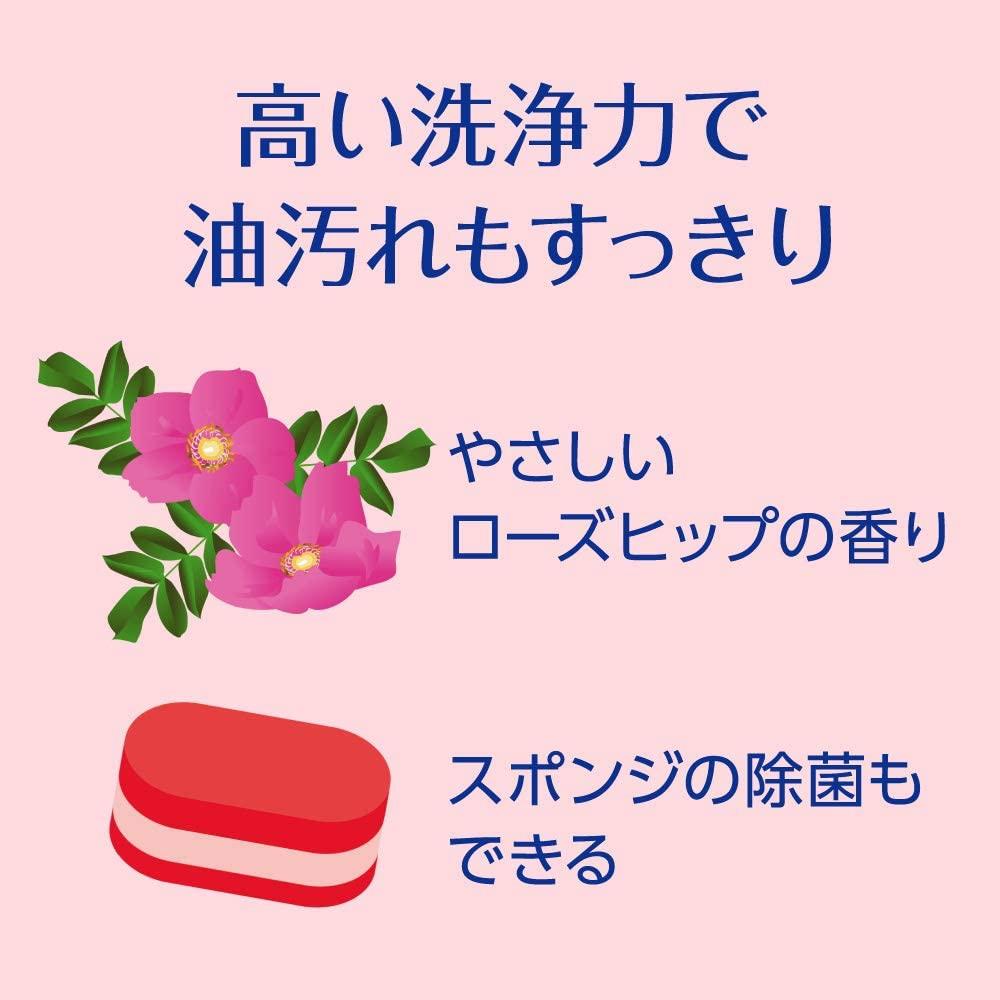 CHARMY(チャーミー) 泡のチカラ 手肌プレミアムの商品画像4