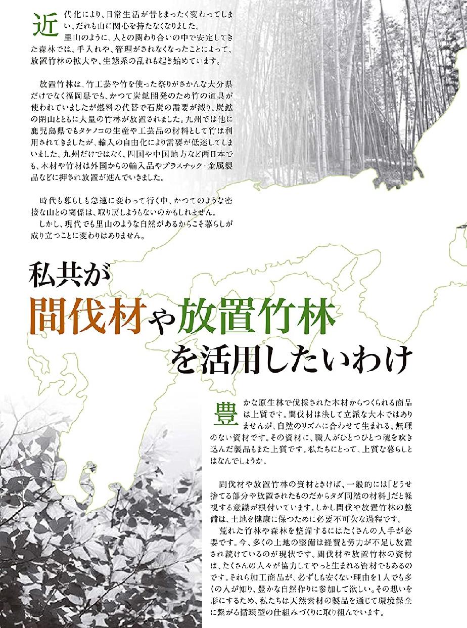 山下工芸(ヤマシタコウゲイ) 研出ダイヤカット箸 黒 27010840の商品画像3