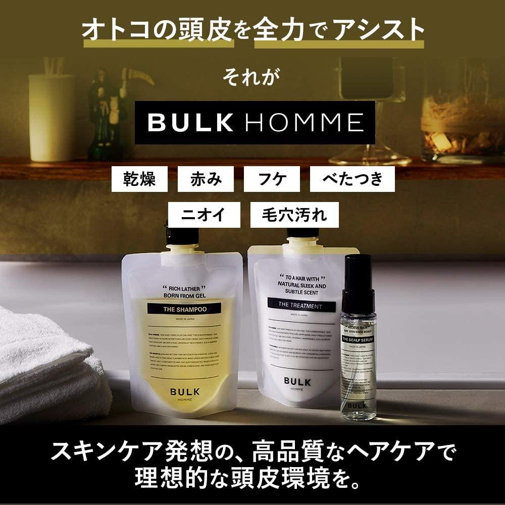 BULK HOMME(バルクオム) ザ・トリートメントの商品画像11