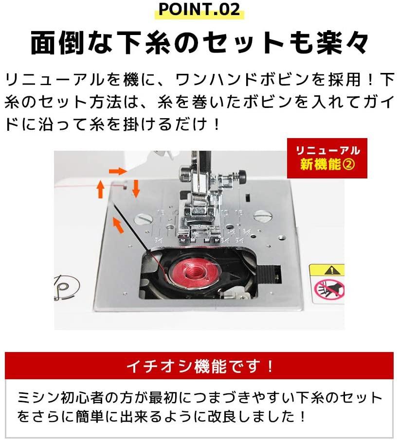 JAGUAR(ジャガー) コンピュータミシン MM-115Pの商品画像3