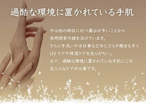 DRESS UP Damage Care(ドレスアップ ダメージ ケア)ネイル美容液の商品画像4