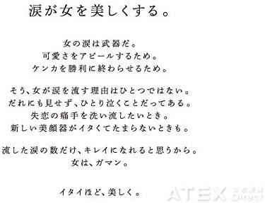 ATEX(アテックス) ルルド フェイスメイクローラーの商品画像3