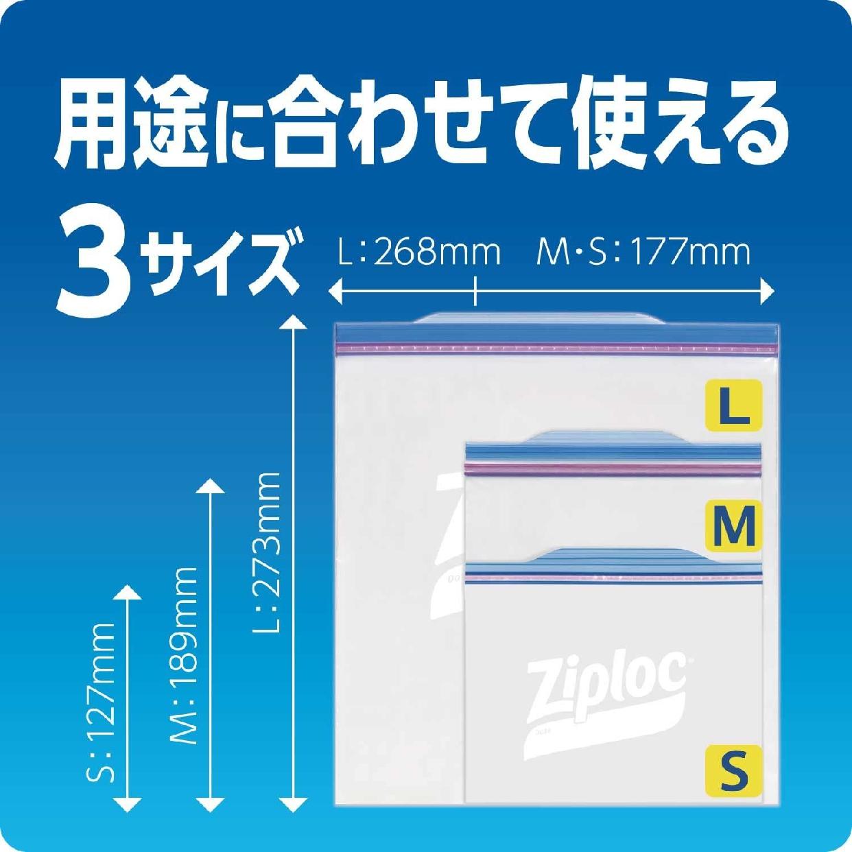 Ziploc(ジップロック) フリーザーバッグの商品画像3