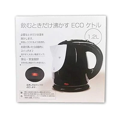 ヒロ・コーポレーション コンパクトケトル KTD-200の商品画像