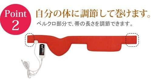 KUROSHIO(クロシオ) 温熱治療器 あっため帯 68639の商品画像9